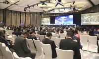 AIPA-39 einigt sich auf Förderung des Aufbaus des elektronischen Handelssystems