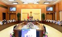 Zusammenschluss der drei Büros des Parlaments, Volkrates und Volkskomitees