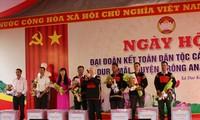 Nguyen Phu Trong: Dak Lak zum Zentrum des Hochlands Tay Nguyen entwickeln