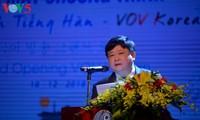 Vorstellung des koreanischsprachigen Programms der Stimme Vietnams