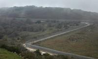 USA veröffentlichen erste Karte mit neuem Golan-Status