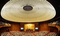 越南国会常务委员会第四十九次会议开幕