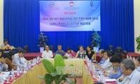 提高越南省级公共行政管理绩效