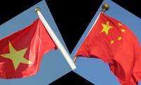 推动越中两国边界省份经济发展