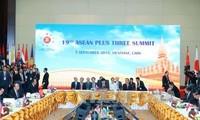 阮春福总理出席第十九次东盟与日本领导人会议