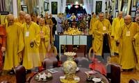 阮善仁就越南佛教教会成立日三十五周年致贺信