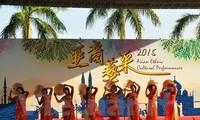 旅居澳门越南人参加在香港举行的文化交流活动