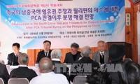 关于PCA仲裁庭裁决做出后东海形势的研讨会在韩国举行