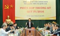 越南政府副总理王庭惠主持国家财政货币政策咨询委员会会议