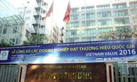 阮春福出席工贸部总结会议