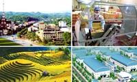 越南安沛省加强引进韩国投资