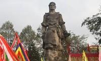 胡志明市举行玉回-栋多大捷228周年纪念活动