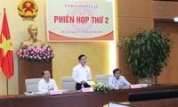 越南国会法律委员会审查《举报法修正案(草案)》