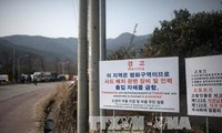 """韩国完成向美军提供""""萨德""""反导系统部署用地进程"""