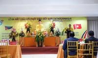 莫桑比克越南佛教协会正式成立