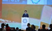 APEC多个经济体领导人出席工商领导人峰会并发表演讲
