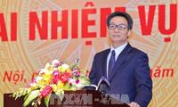 越南政府副总理武德担:继续完善体制推动通讯传媒领域发展
