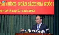 越南财政部举行2017年工作总结暨2018年任务部署会议