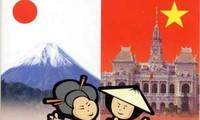 加强越南与日本友好交流