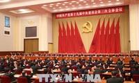 中国共产党第十九届中央委员会第三次全体会议闭幕