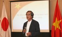 越南是日本亚洲卫生合作战略中的重要伙伴