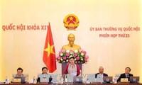 越南国会常务委员会向《饲养法(草案)》提供意见
