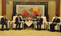 越南驻华大使与重庆市市长举行工作座谈