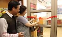 印度越南研究中心正式成立