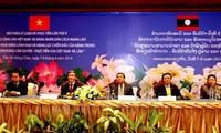 Theorie-Seminar zwischen Parteien Vietnams und Laos' geht zu Ende