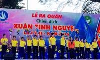 """Kampagne """"Frühling der Freiwilligen"""" in Ho Chi Minh Stadt"""