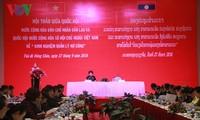 Die Parlamentspräsidentin nimmt am Seminar über die Verwaltung der Staatsschulden teil