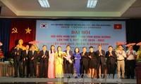 Freundschaft zwischen Vietnam und Südkorea vertiefen