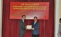 Zusammenarbeit und Freundschaft zwischen Vietnam und Japan verstärken