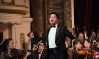 """Das Programm """"V-Concert: Konzert zum Neujahr"""""""