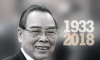 Ehemaliger Premierminister Phan Van Khai verstorben