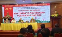 Feier zum 74. Gründungstag der Volksarmee: Würdigung der Beiträge des Generals Vo Nguyen Giap
