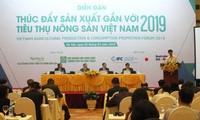 Verbindung Produktion und Verkauf landwirtschaftlicher Produkte fördern