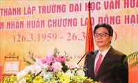 Vizepremierminister Vu Duc Dam nimmt am 60-jährigen Jubiläum der Hanoier Kulturhochschule teil