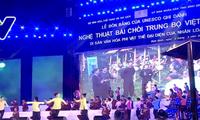 Empfangszeremonie der Unesco-Urkunde zur Anerkennung der Bai Choi-Kunst als immaterielles Kulturerbe der Menschheit