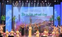 """Kunstprogramm """"Lieder über Grenzen"""" im Theater der """"Stimme Vietnams"""""""