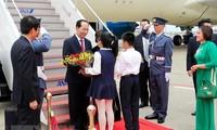陈大光和夫人开始对日本进行国事访问
