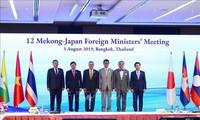 Mendorong kerjasama Mekong-Republik Korea, Mekong-Jepang
