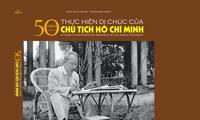 """Memperkenalkan buku foto """"50 tahun pelaksanaan Testamen Presiden Ho Chi Minh"""""""
