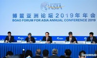 Boao Forum for Asia 2019 to be convened in Hainan
