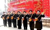 Уроки по традиционному музыкальному жанру «тхен» для инвалидов