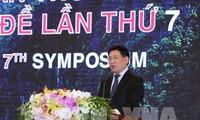 Съезд ASOSAI завершился принятием Ханойской декларации