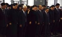 Церемония прощания с президентом Чан Дай Куангом