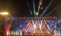 Популяризация культурных ценностей нацменьшиств Северо-Восточного региона Вьетнама