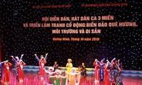 Вьетнамская народная музыка в современной обработке
