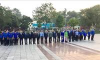 В Ханое проходят мероприятия в честь 101-й годовщины Великой октябрьской социалистической  революции